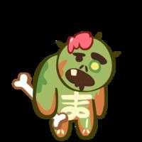 ゾンビ味クッキーの詳細情報